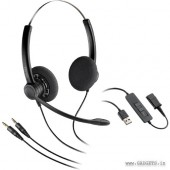 Plantronics Practica SP11/12 Office Headset with USB 2.0 cable