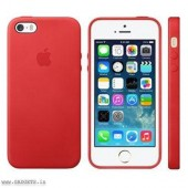Apple iPhone 6 Silicone Case Red - MGQH2ZM/A