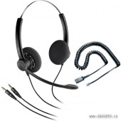 Plantronics Practica SP11/12 Office Headset with Generic cable
