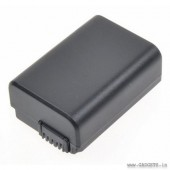 Camcorder compatible Battery for Sony NP-FW50 by Digitek