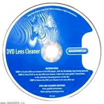 Bandridge DVD Lens Cleaner 4 Brush BSC264