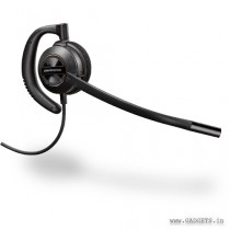 Plantronics EncorePro 530 Customer Service Headset