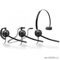 Plantronics EncorePro 540 Wired Headset